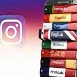 Fitur Translate  Siap Hadir di Instagram